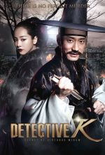 Detective K: Secret of Virtuous Widow - 2011