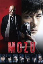 Mozu The Movie - 2015