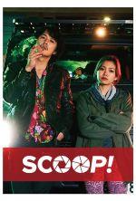 Scoop! - 2016