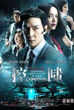Control - 2013