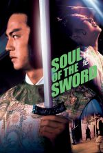 Soul of the Sword - 1978