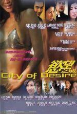 City of Desire - 2001