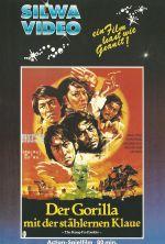 Scorching Sun, Fierce Wind, Wild Fire - 1979