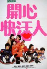 Happy Go Lucky - 1987
