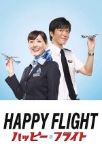 Happy Flight - 2008