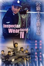 The Inspector Wears Skirts IV - 1992