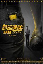 Fate Express - 2018