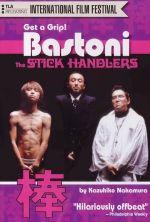Bastoni: The Stick Handlers - 2002