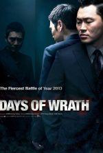 Days of Wrath - 2013
