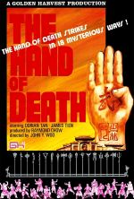 Hand of Death - 1976