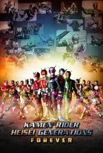 Kamen Rider Heisei Generations Forever - 2018