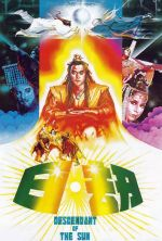 Descendant of the Sun - 1983