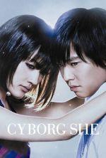 Cyborg She - 2008