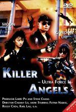 Killer Angels - 1989