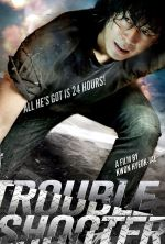 Troubleshooter - 2010