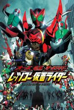 OOO, Den-O, All Riders: Let's Go Kamen Riders - 2011