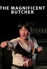 The Magnificent Butcher - 1979