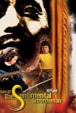 Return of the Sentimental Swordsman - 1981