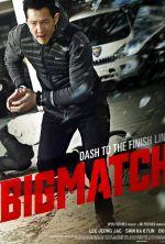 Big Match - 2014