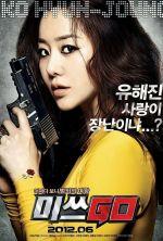 Miss Conspirator - 2012