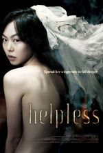 Helpless - 2012