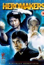 Heromakers - 2003