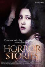 Horror Stories - 2012