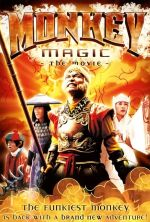 Monkey Magic - 2007