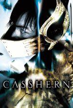 Casshern - 2004