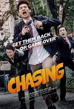 Chasing - 2016
