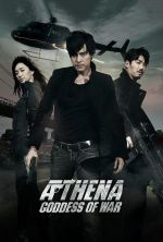 Athena: Goddess of War - 2011