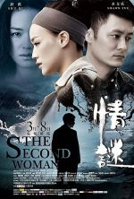 The Second Woman - 2012