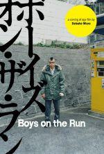 Boys on the Run - 2010