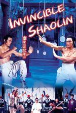 Invincible Shaolin - 1978