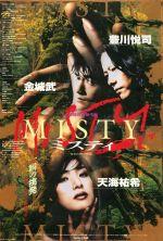 Misty - 1997