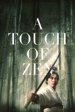 A Touch of Zen - 1971