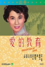 Education of Love - 1961