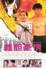 Beyond the Copline - 1994