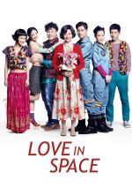 Love in Space - 2011