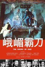 Sword of Emei - 1969