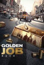 Golden Job - 2018
