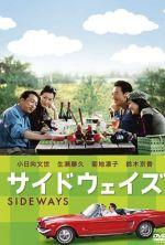 Sideways - 2009