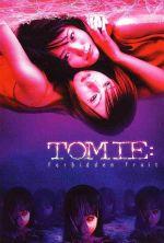 Tomie: Forbidden Fruit - 2002