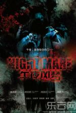 Nightmare - 2011