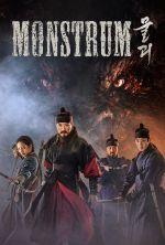 Monstrum - 2018
