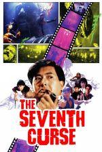 The Seventh Curse - 1986