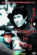 Dragon in Fury - 2004
