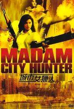 Madam City Hunter - 1993
