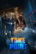Take Point - 2018