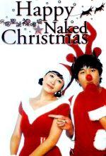 Happy Ero Christmas - 2003